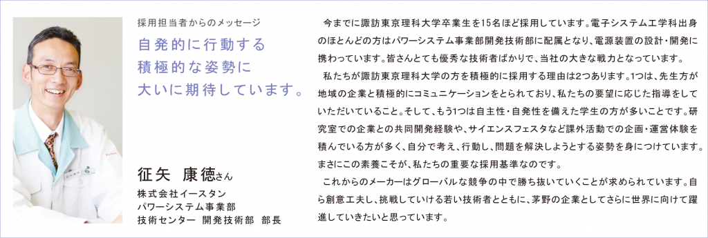 20130124_3-2
