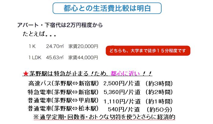 20140122_1-1