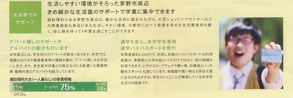 20140122_1-2