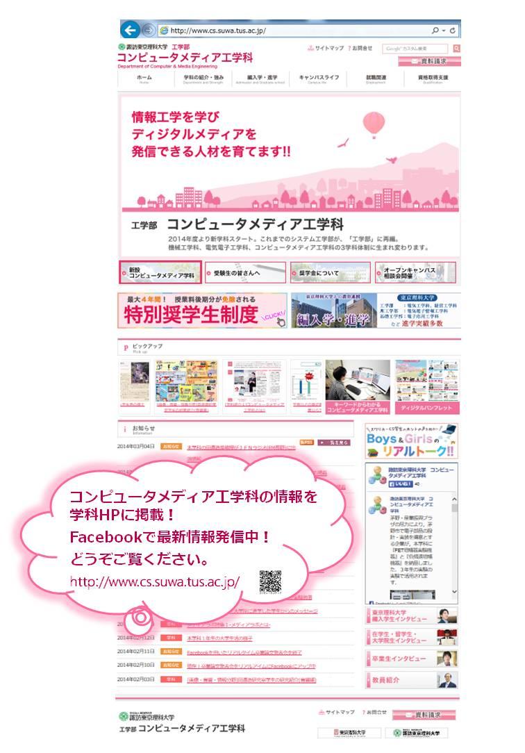 20140309OC用HPP紹介