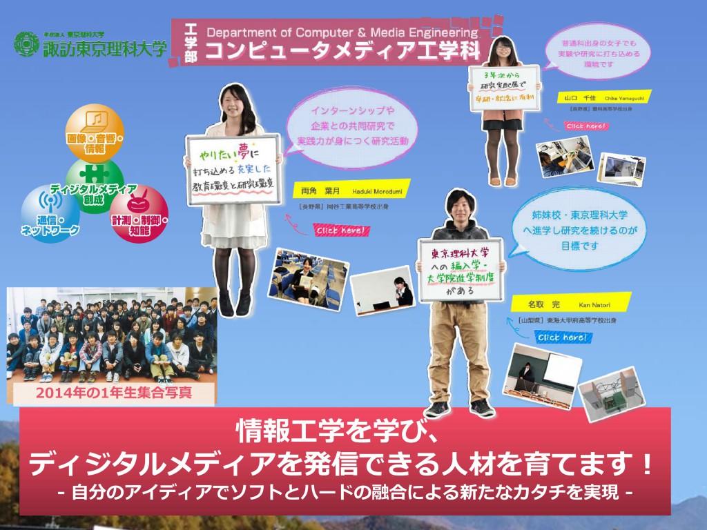 2014CSOC0907改-1