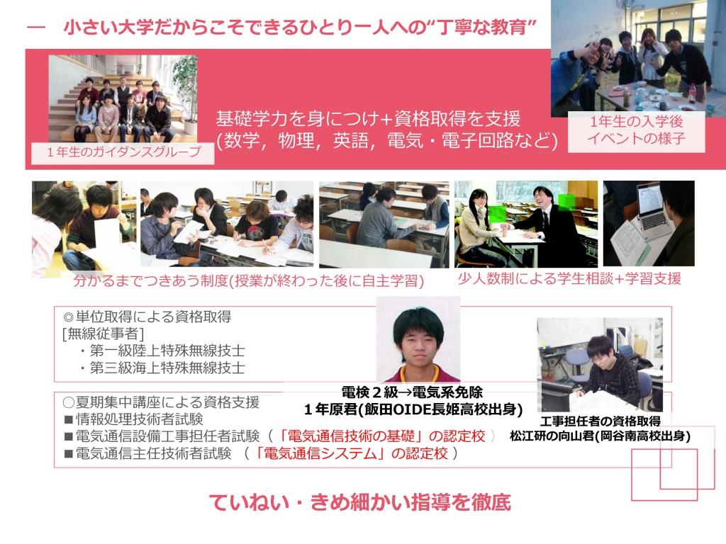 2014CSOC0907改-5