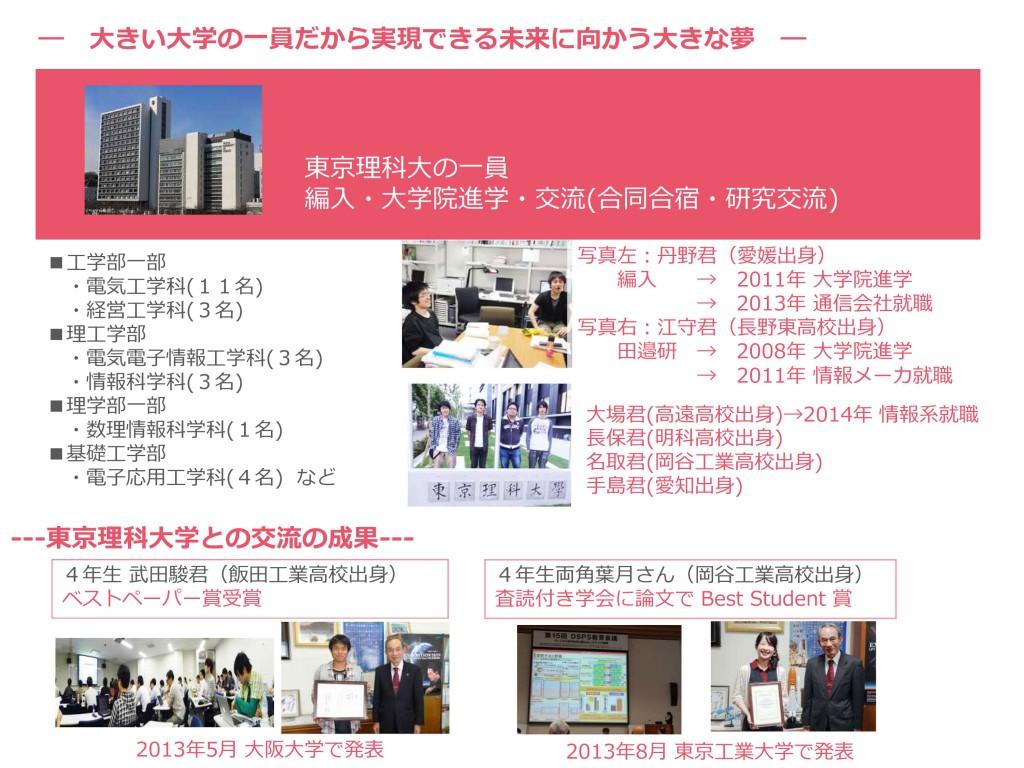 2014CSOC0907改-6