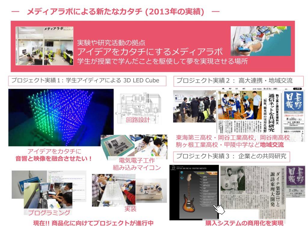 2014CSOC0907改-7