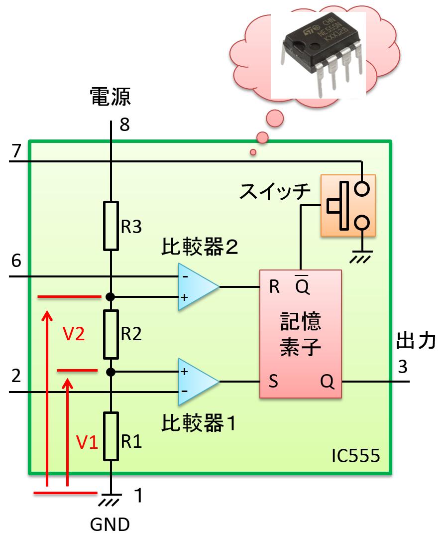IC555_1