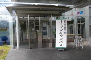 20150322_201