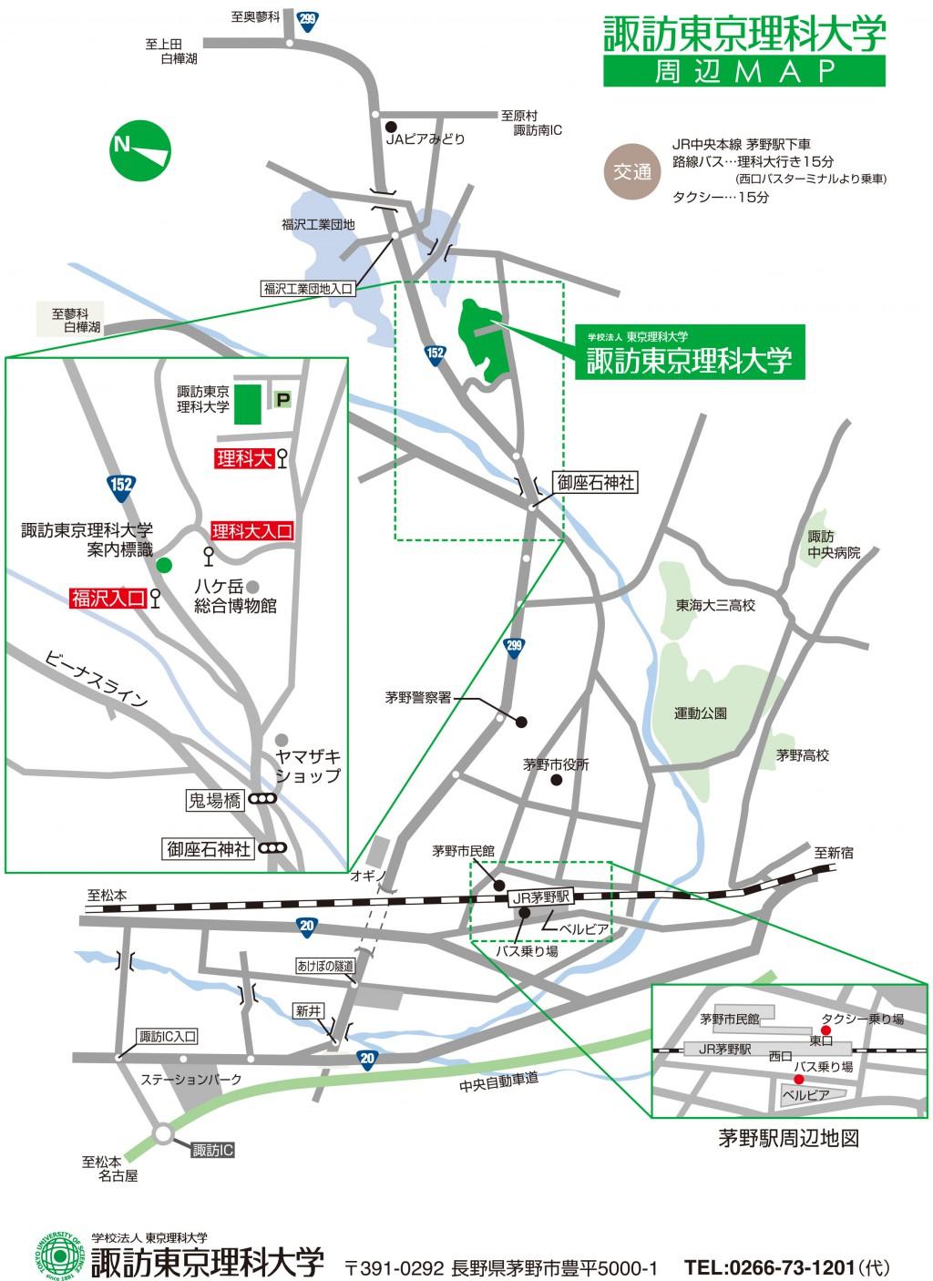 access_shuhen_map4