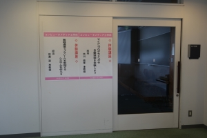20150718_29