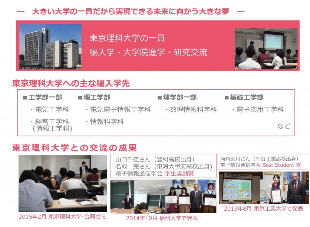 2015CS学科紹介_20150628OC-6