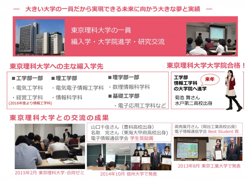 2015CS学科紹介_20150717_2